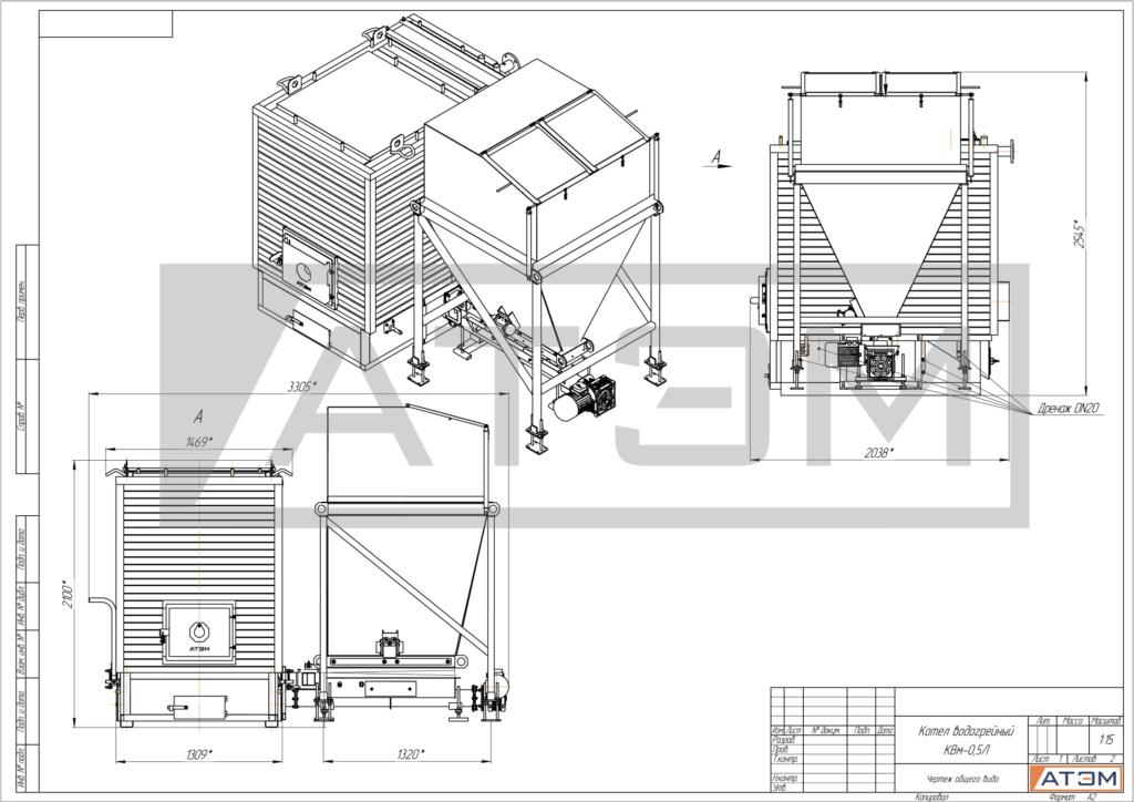 Чертеж общего вида водогрейного котла на лузге GB-0,3m (КВ-0,5Л)